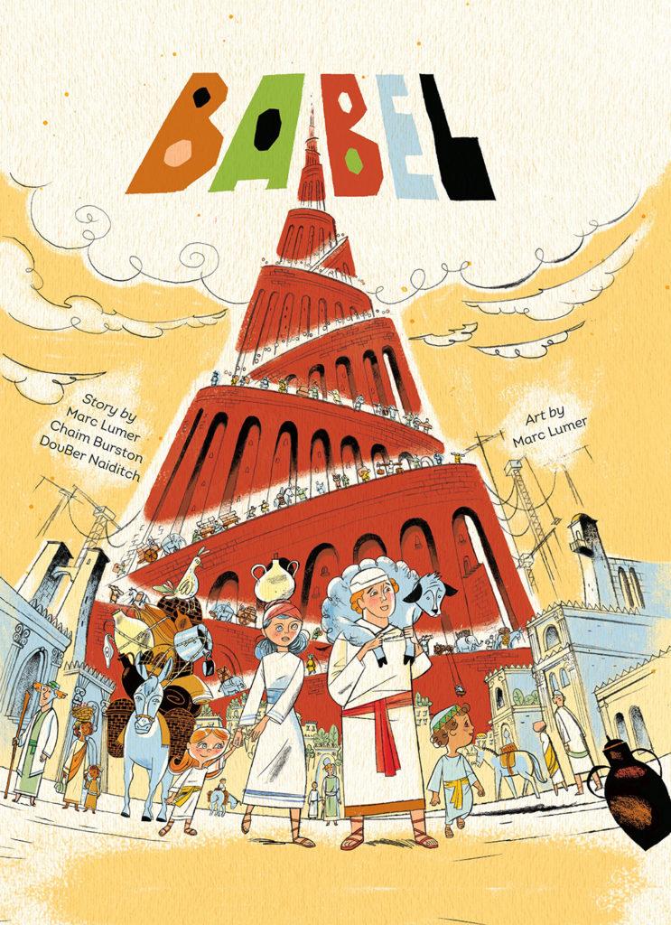 Babel - Lumer